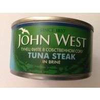 John West Tuna Steak in Brine, 200 g